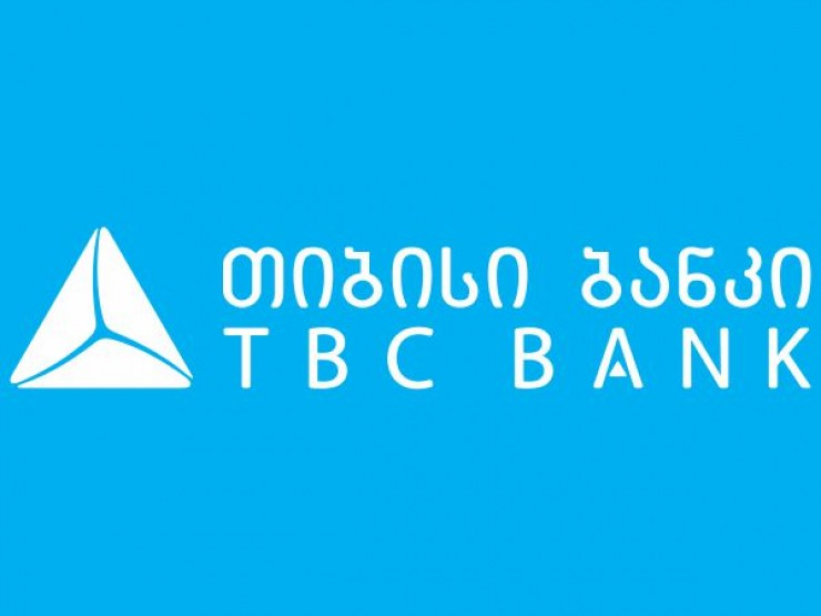 TBC BANK HEAD OFFICE